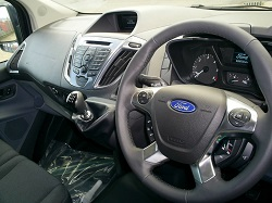 Ford Transit Custom 2.2 TDCI 125 Remap