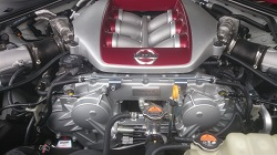 Nissan Skyline Remap